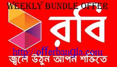 http://offerbangla.com