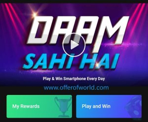 Flipkart Video Daam Sahi Hai Answers