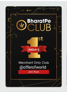 BharatPe Club Membership Offer