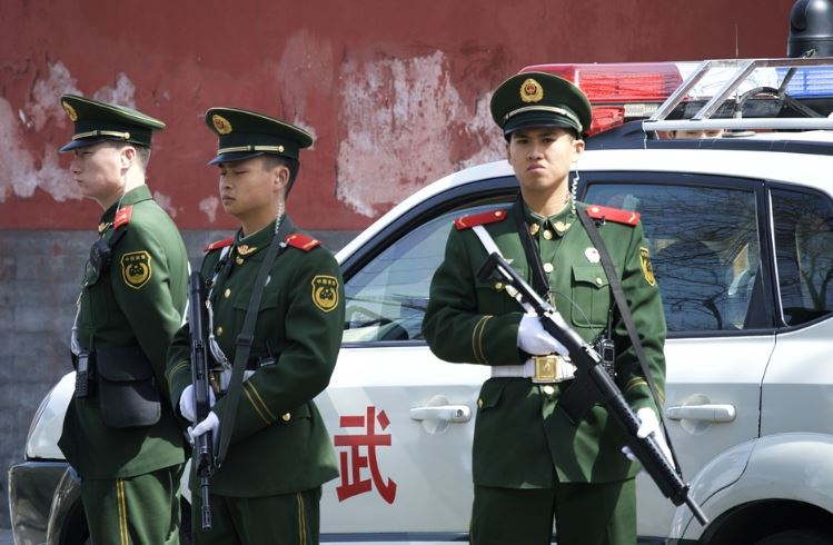 china police duty official