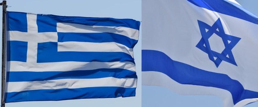 greece israel ellada israhl flags israil