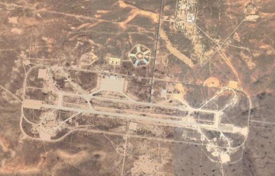 al watiya air base