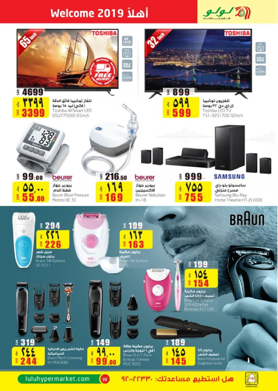 Hypermarket Today Riyadh Lulu Offers