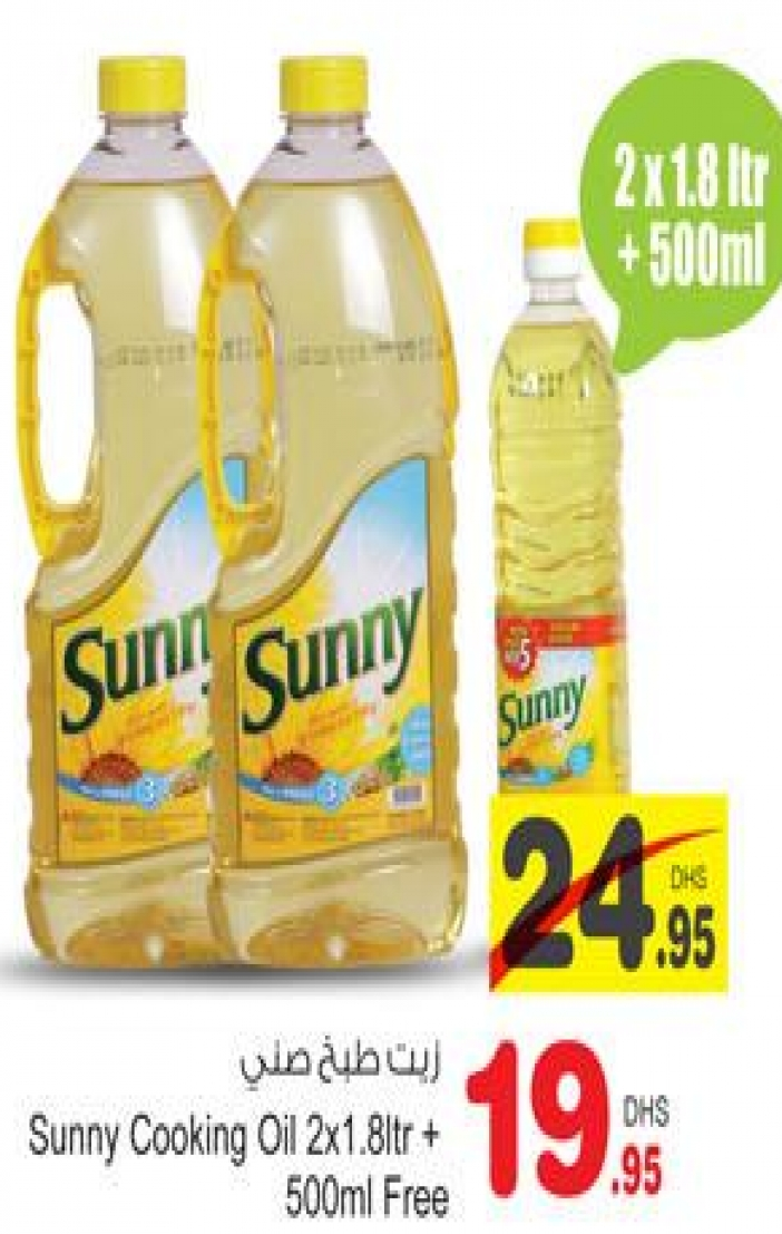 Sunny Cooking Oil 2 X 1 8 Ltr 500ml Free Ansar Mall Offers