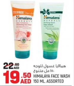 Himalaya Face Wash 150ml Assorted Geant Offers