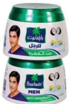 Parachute Hair Cream For Men 140mlx2pcs K M Trading Offers