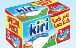 Kiri Portion Cheese 108gmx5 Lulu Offers
