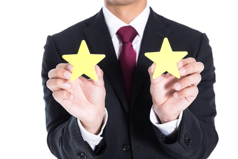 2つ星評価