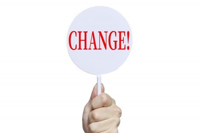 就業規則の変更について
