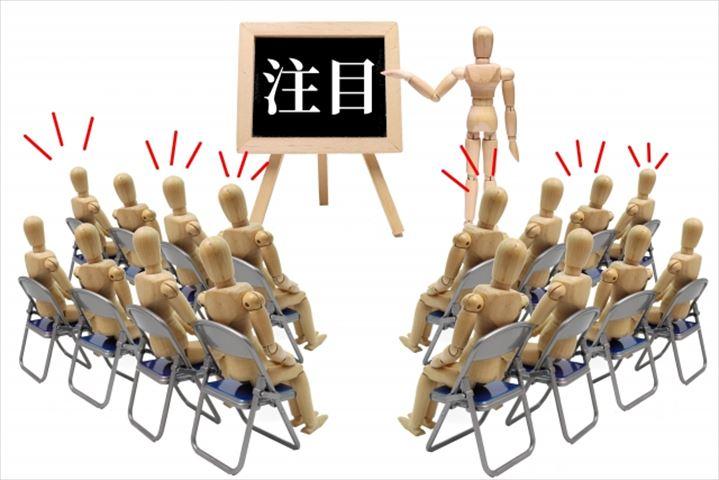【新型コロナ助成金】雇用調整助成金の大幅簡素化!決定