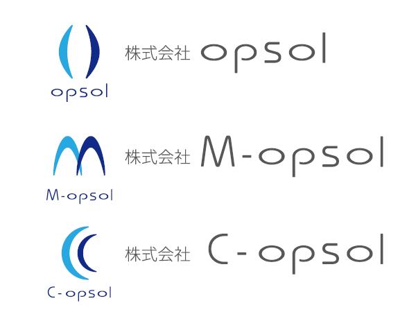 株式会社opsol様 opsolグループ様 ロゴデザイン
