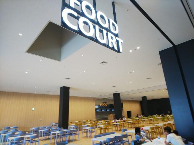 Aichi Sky Expo Food Court