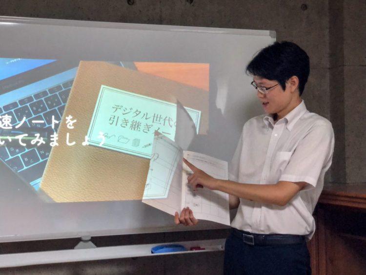 デジタル終活セミナーin前橋第5回
