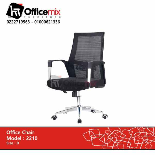office mix manager chair 2210