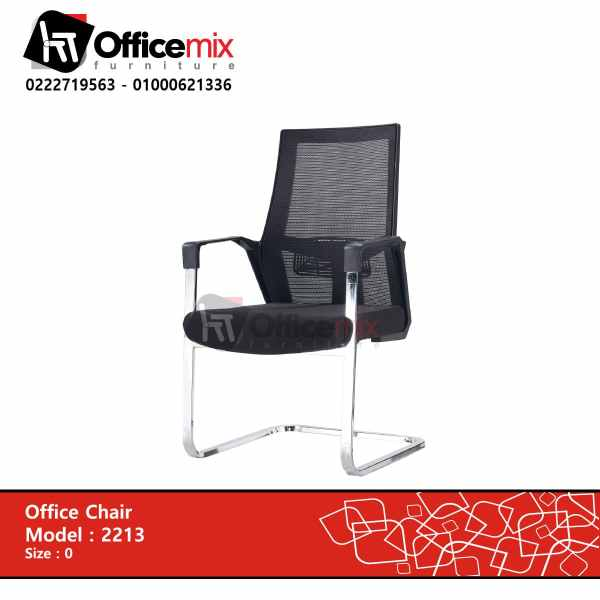 office mix Waiting chair 2213