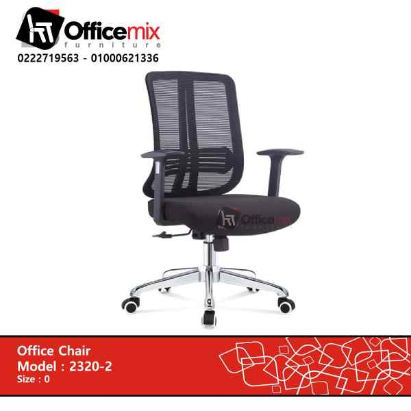 office mix manager chair 2320-2