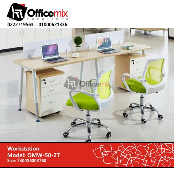 Office mix Workstation OMW-50-2T