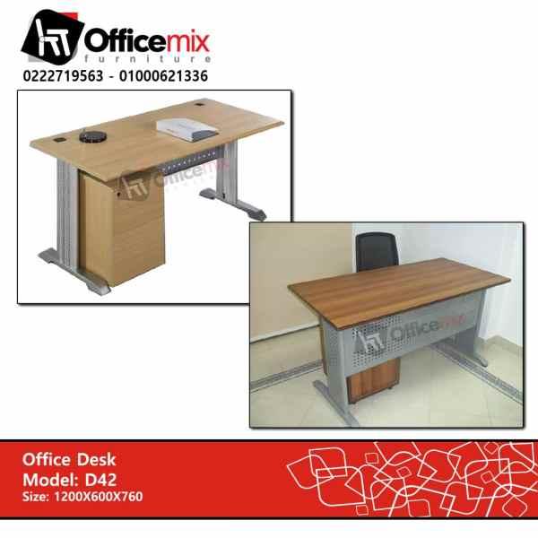 office mix Staff Desk D42