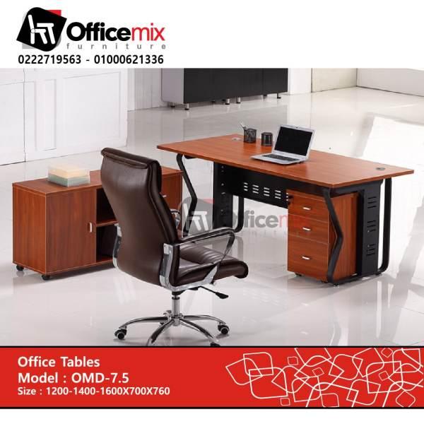 office mix Staff Desk OMD-7