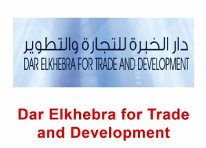 Dar-Elkhebra-for-Trade-and-Development