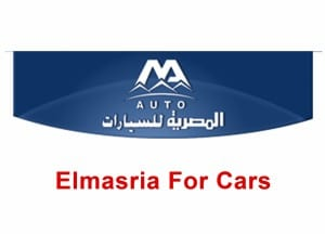 Elmasria For Cars