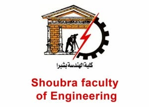 Shoubra faculty of Engineering