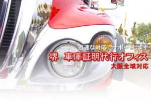 自動車関連専門サイト