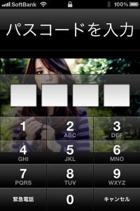 iPhone 初期設定の4桁パスコード入力画面
