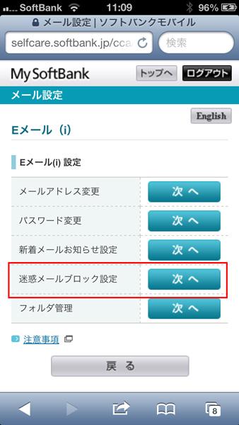 2013-02-28_iPhone_03