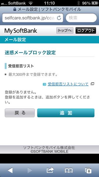 2013-02-28_iPhone_06