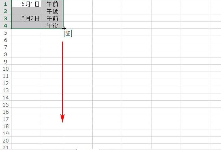 Excel連番 1行おき