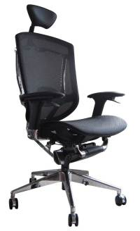 Office Chairs: Ergonomic Office Chairs