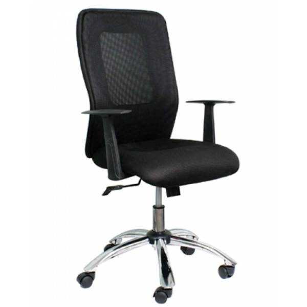 Cheap Office Desk Chairs