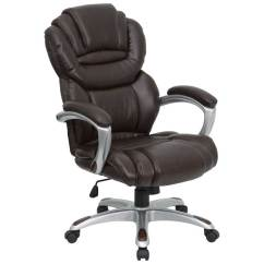 Jeep Desk Chair Memory Foam Cushions Leather Chairs For Office And Home