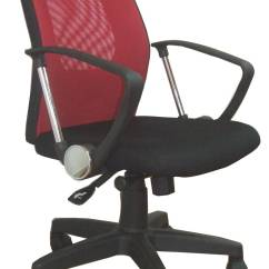 Chair Office Depot Suede Computer Furniture