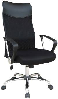 Office Chairs: Best Office Chairs For Lower Back Pain