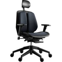 Ergonomic Chair For Home Office Tub Elderly Executive