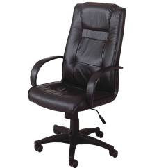 Adjustable Desk Chairs Bedroom Cheap Height Chair To Increase Productivity