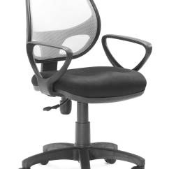 Desk Chair Leans Forward Wheelchair With Pedals Adjustable Height Chairs For Home Office