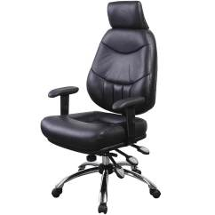 Desk Chair Adjustable Patio Replacement Glides Executive Ergonomic For Your Pride And Comfort