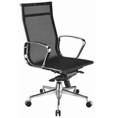 Steel Chair For Office Swivel Explode Computer Executive Furniture