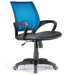 Desk Chair Blue Leather Office Sale Chairs Gaming Home Decoration Club