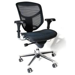Ergonomic Chair Instructions Plus Size Outdoor Chairs Staples Carderâ Mesh Office Black