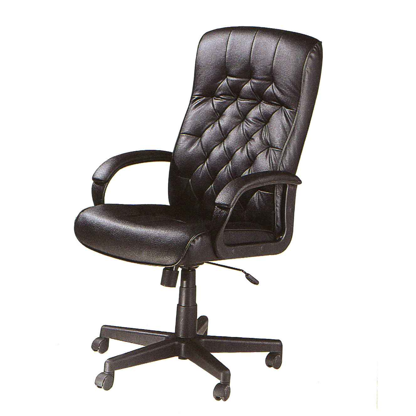 Comfortable Computer Chairs Office Chairs Office Chairs That Recline