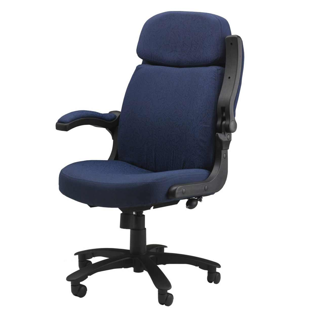 Tall Desk Chairs for Tall People