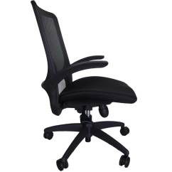Posture Deluxe Chair Ghost Side Office Lumbar Support Cushion – Pads & Cushions
