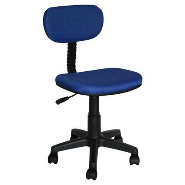 Office Chairs Cheapest Office Chairs