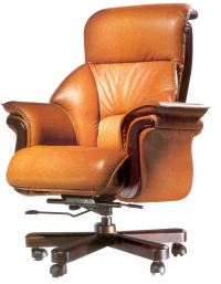 executive leather office chair   Office Furniture