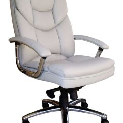 Office Chair Replacement Base Hickory Co White Leather Desk Chairs - Choose The Best