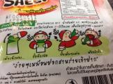 タイのお土産をいただきました。